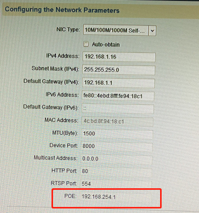 Steps to add Sunba IP cameras to Hikvision PoE NVR - SUNBA